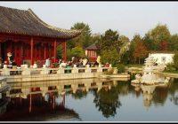 Chinesischer Garten Berlin